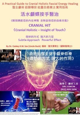 http://drc-cranio.lofter.com